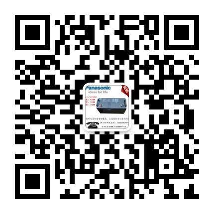 山东ems客服电话_汤浅蓄电池
